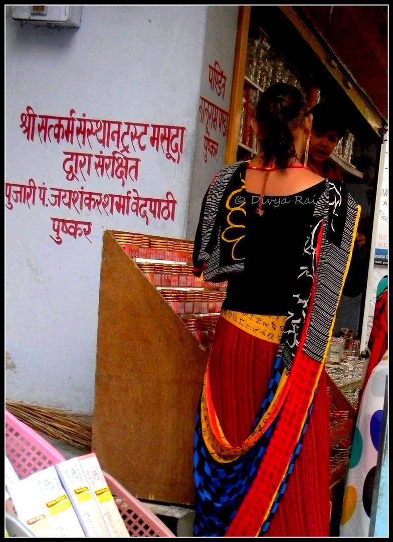 innovative saree