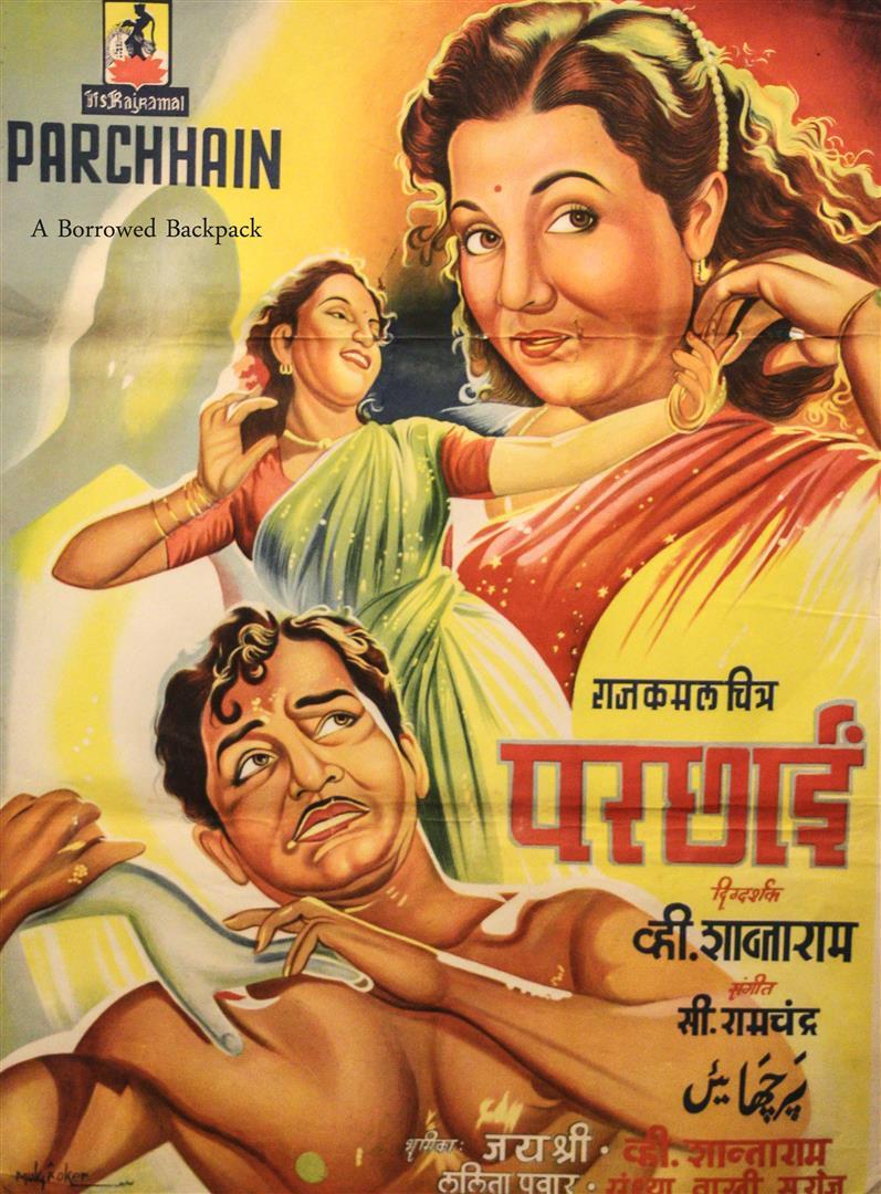 chitrashala poster art2 (Large)