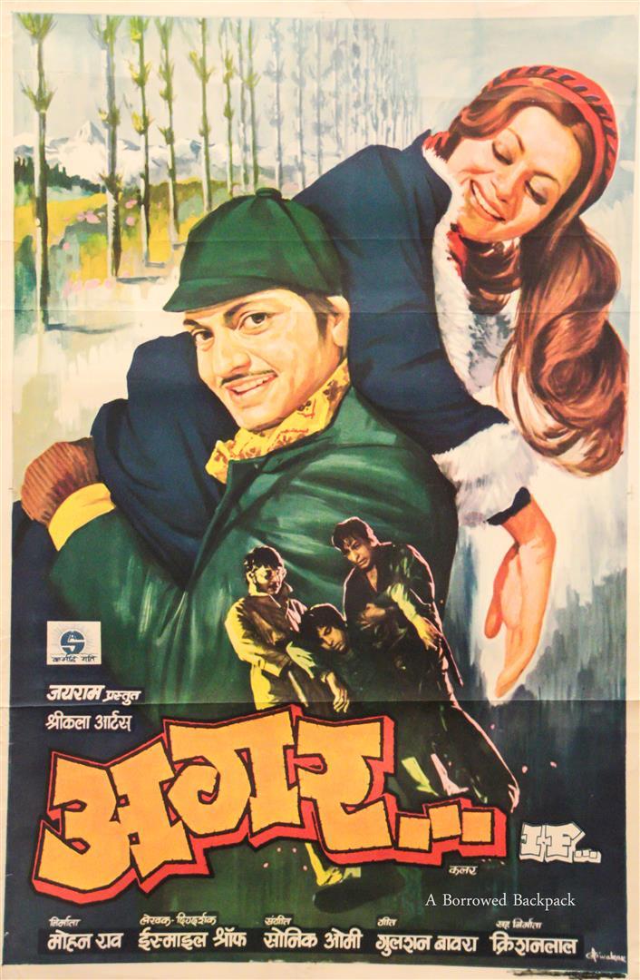 Poster art (Large)