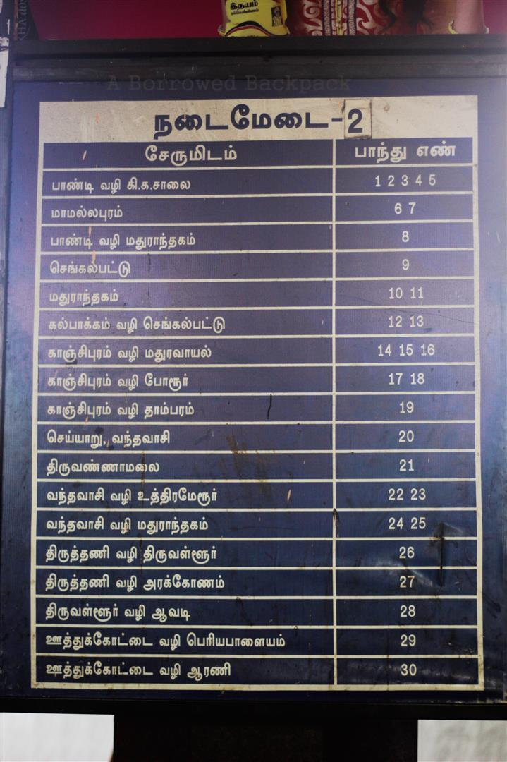 Chennai bus ticket price list