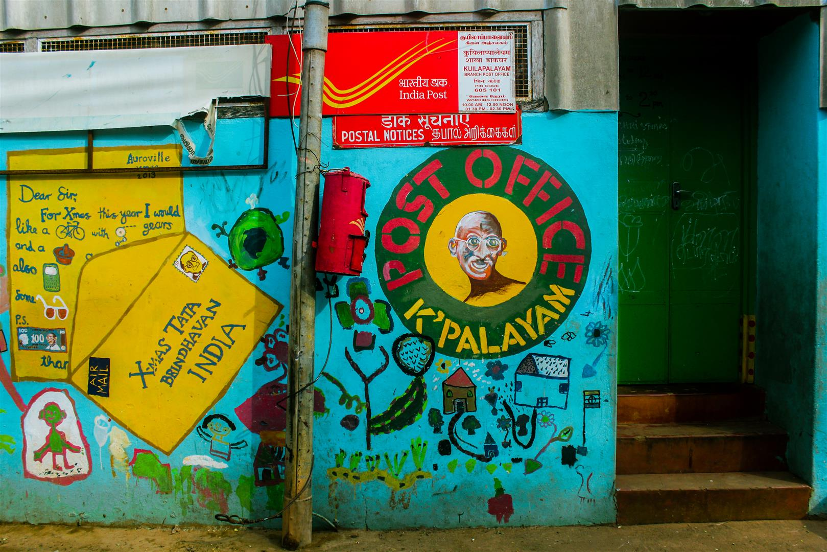 Funkiest post office in India